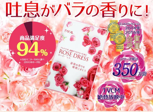 rosedress_c_02.jpg