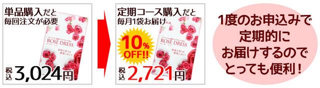 rosedress_routing_03.jpg